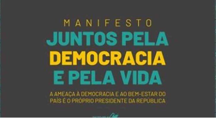 Personalidades lançam manifesto pela defesa da vida, da liberdade e da democracia